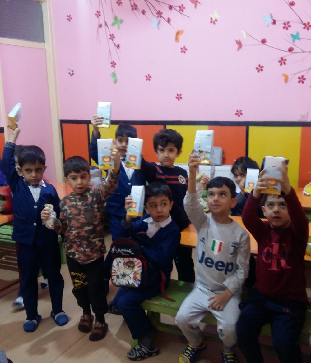 فعالیت1 پیش دبستانی نوید صدرا اصفهان